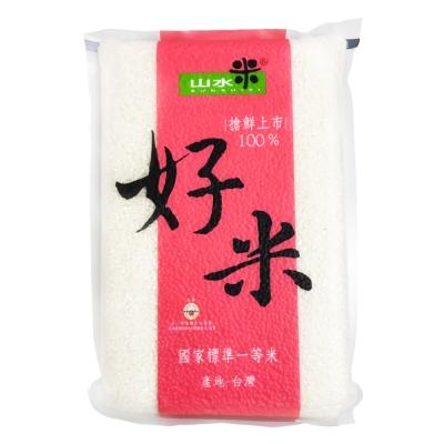 山水米 好米一等米(3Kg)