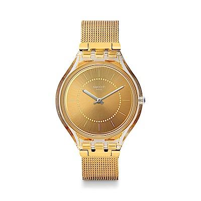 Swatch SKIN超薄系列 SKINCARAT 超薄克拉手錶