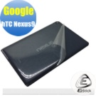 EZstick Google HTC Nexus 9 平板機身保護膜