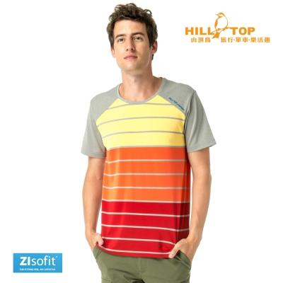 【hilltop山頂鳥】男款ZIsofit吸濕排汗彈性上衣S04MB3仿黃