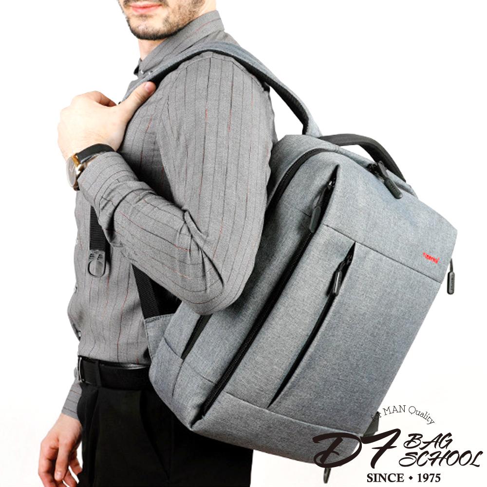 DF BAGSCHOOL - 商務多收納機能型USB後背包-共2色