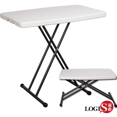邏爵LOGIS  78CM多功能防水輕巧塑鋼折合桌/電腦桌/露營桌