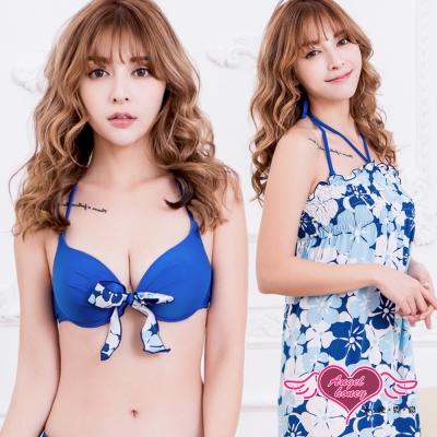 泳衣 花朵三件式鋼圈比基尼泳裝(藍S~L) AngelHoney天使霓裳