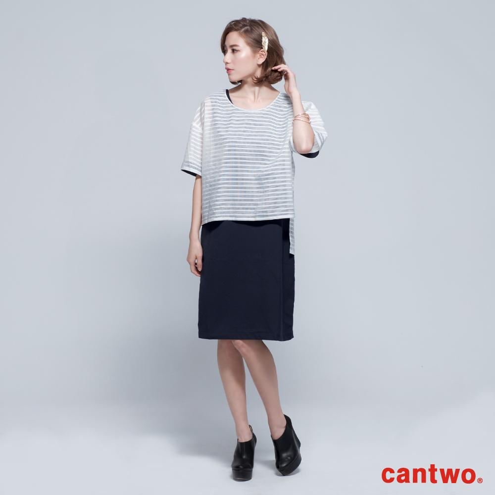 cantwo極簡H型格紋薄紗兩件式洋裝共二色