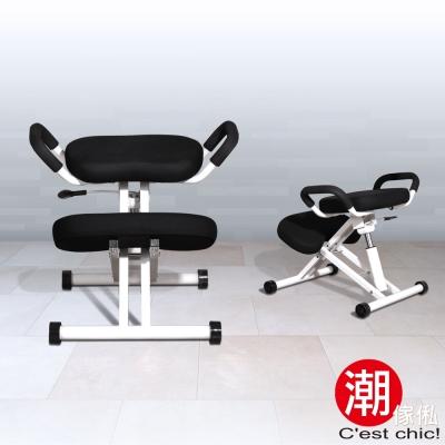 Cest Chic-Muse繆斯人文工學跪姿椅-MIT-黑 W63*D64.5*H63cm