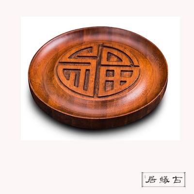 【古緣居】孟宗竹制茶盤(福承)