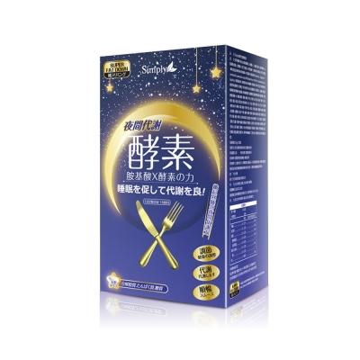 Simply夜間代謝酵素錠(30錠)