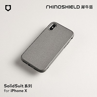 犀牛盾-iPhone-X-Solidsuit-超細