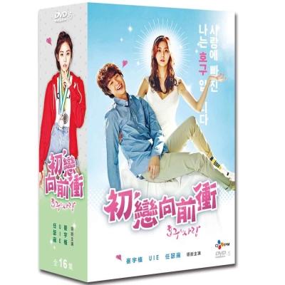 初戀向前衝-DVD