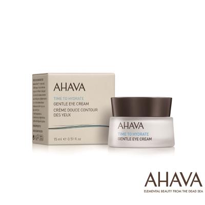 AHAVA 礦水瓷活膚眼霜15ml