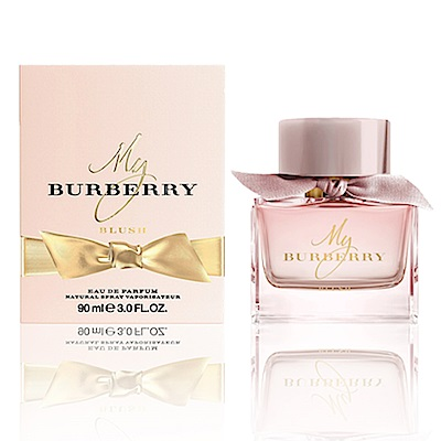 BURBERRY My Burberry Blush 女性淡香精90ml