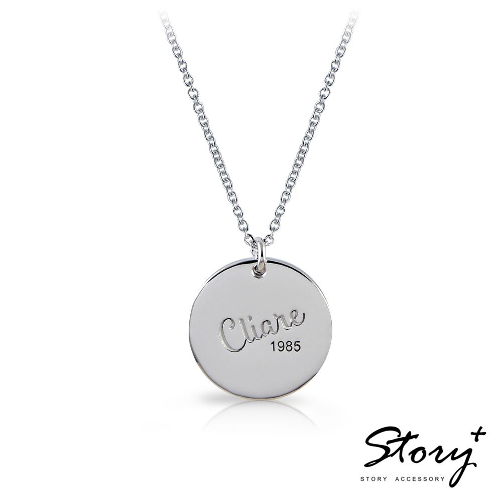 STORY故事銀飾-訂製刻字-經典圓牌純銀項鍊