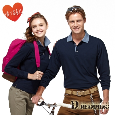 Dreamming 台灣製條紋領網眼長袖POLO衫(丈青)