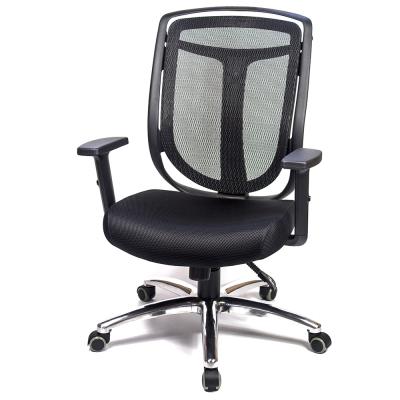 aaronation 愛倫國度 - 設計師系列金屬底T把手電腦椅