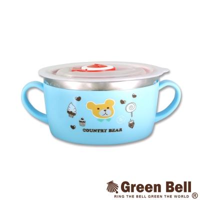 GREEN BELL綠貝304不鏽鋼隔熱兒童湯碗-鄉村熊(藍)