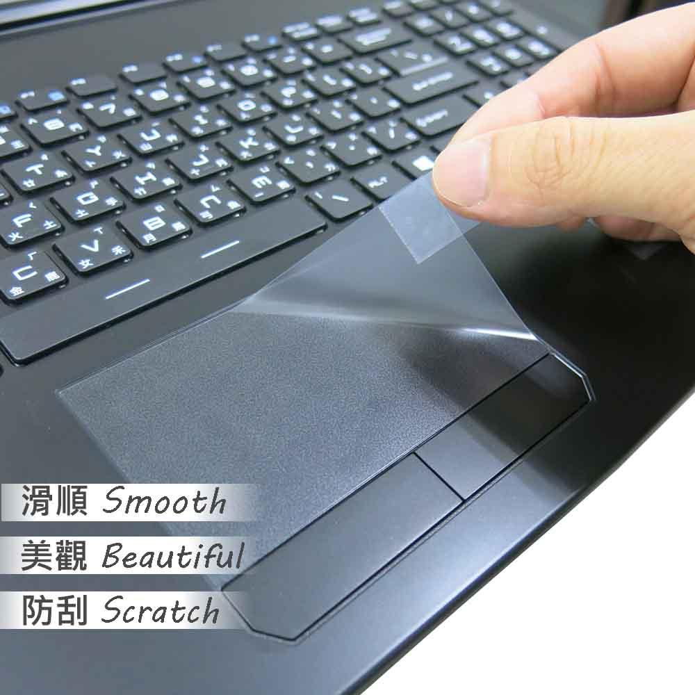 EZstick MSI GP62M 7RC 專用 TOUCH PAD 觸控版 保護貼