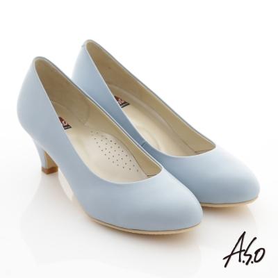 A.S.O 通勤系列 全真皮素色窩心高跟鞋 藍