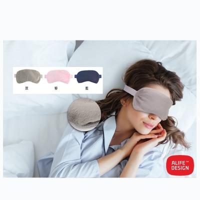 ALIFE 旅行舒壓眼罩