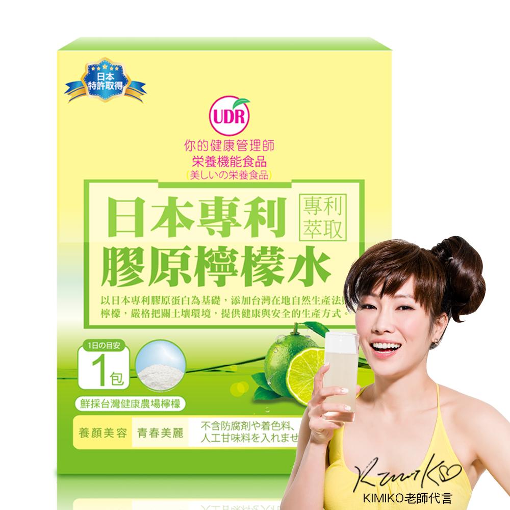 UDR 日本專利 膠原蛋白檸檬水x4盒