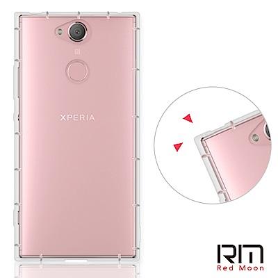 RedMoon Sony Xperia XA2 5.2吋 防摔透明TPU手機軟殼