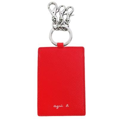 agnes b.簡單燙字防刮票卡夾鑰匙圈(紅)