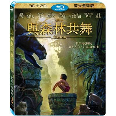 與森林共舞-3D-2D-藍光限定版-藍光-BD