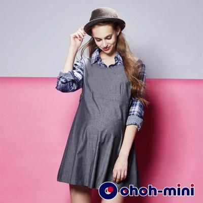 ohoh-mini 孕婦裝 優雅OL素面背心式孕婦洋裝-3色