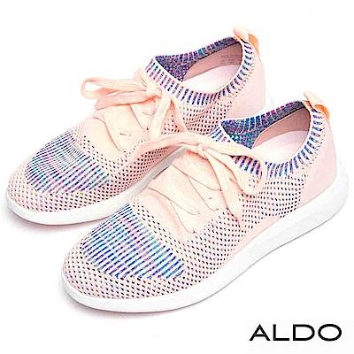 ALDO 彩色編織幾何直紋綁帶輕盈運動休閒鞋~名媛粉色