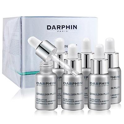 Darphin朵法 深海緊緻賦活黑鑽能量安瓶5ml*6