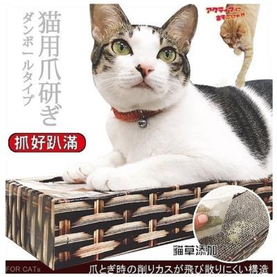 寵喵樂-竹籐編織平面貓抓板
