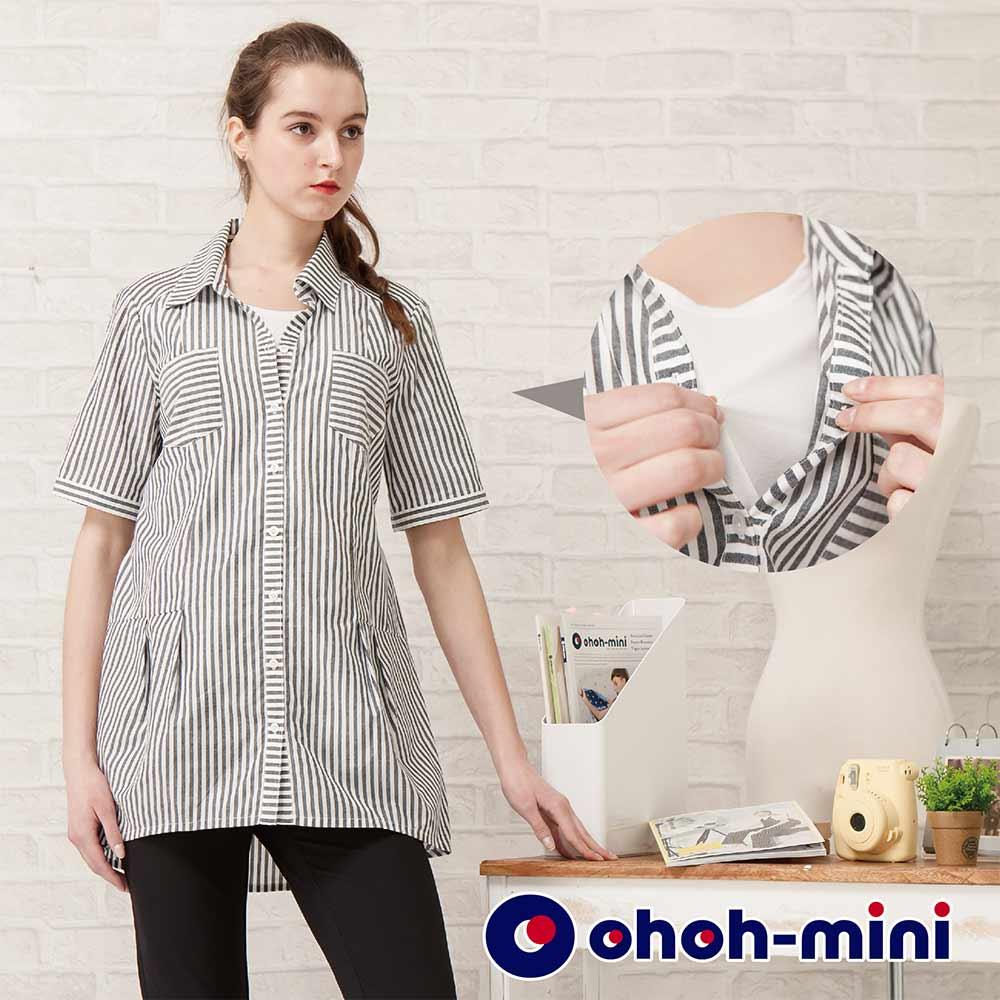 【ohoh-mini 孕婦裝】OL條紋交錯襯衫孕哺上衣