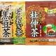 日本ITOH德用-綜合養生茶飲3入-杜仲-黑豆-薏