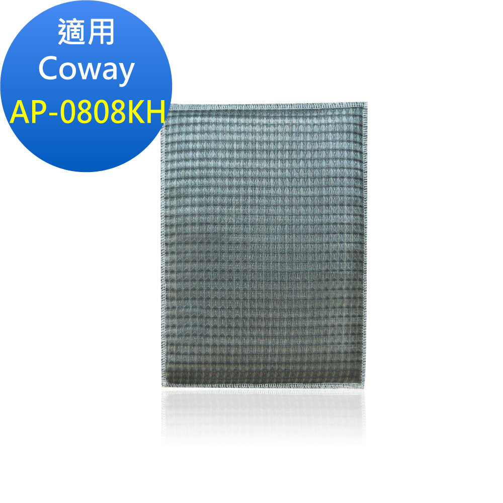 Originallife 超淨化空氣清淨機濾網 適用Coway:AP0808KH