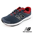 NEWBALANCE慢跑運動鞋- 男M520RC3灰色
