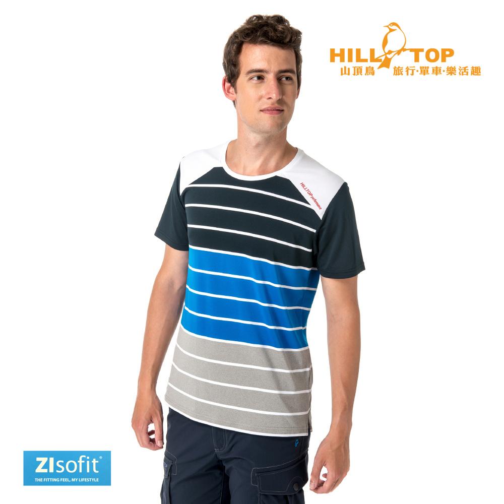 【hilltop山頂鳥】男款ZIsofit吸濕排汗彈性上衣S04MB3白