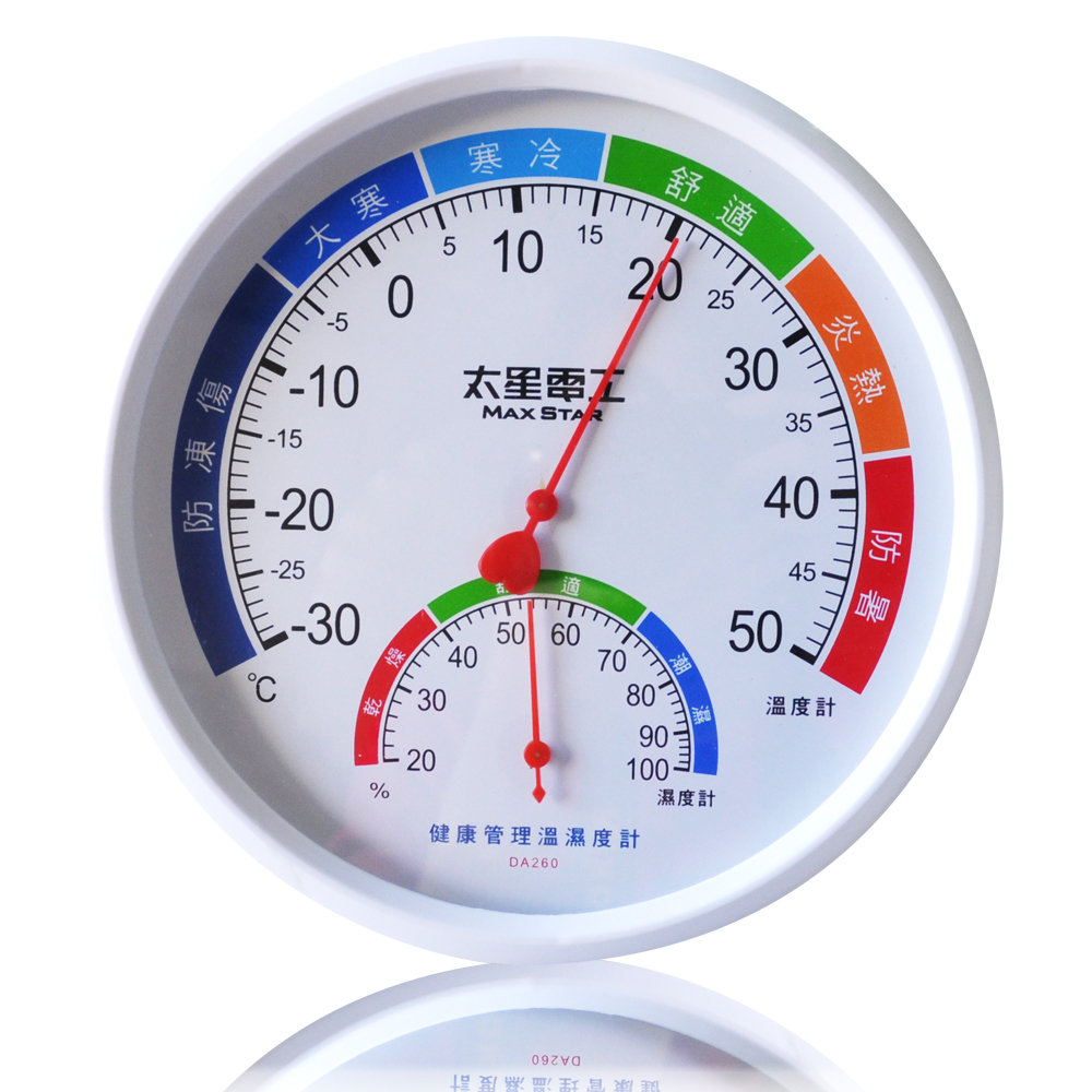 太星電工健康管理溫濕度計 DA260