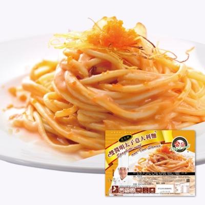 金品北九州雙醬明太子義大利麵
