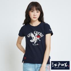 EDWIN EDO KATSU 江戶勝吉祥鯉魚T恤-女-丈青