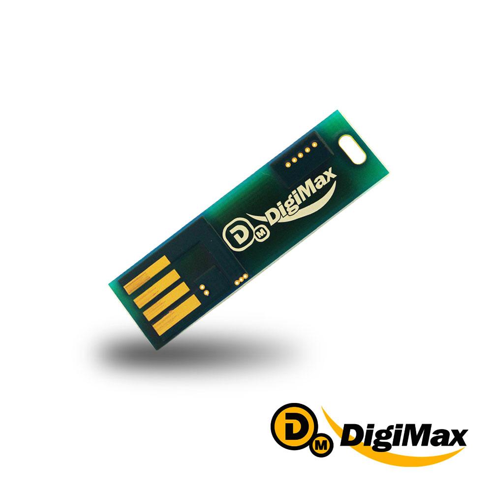 DigiMax UP-4R2 USB照明光波驅蚊燈片(超值10片組)