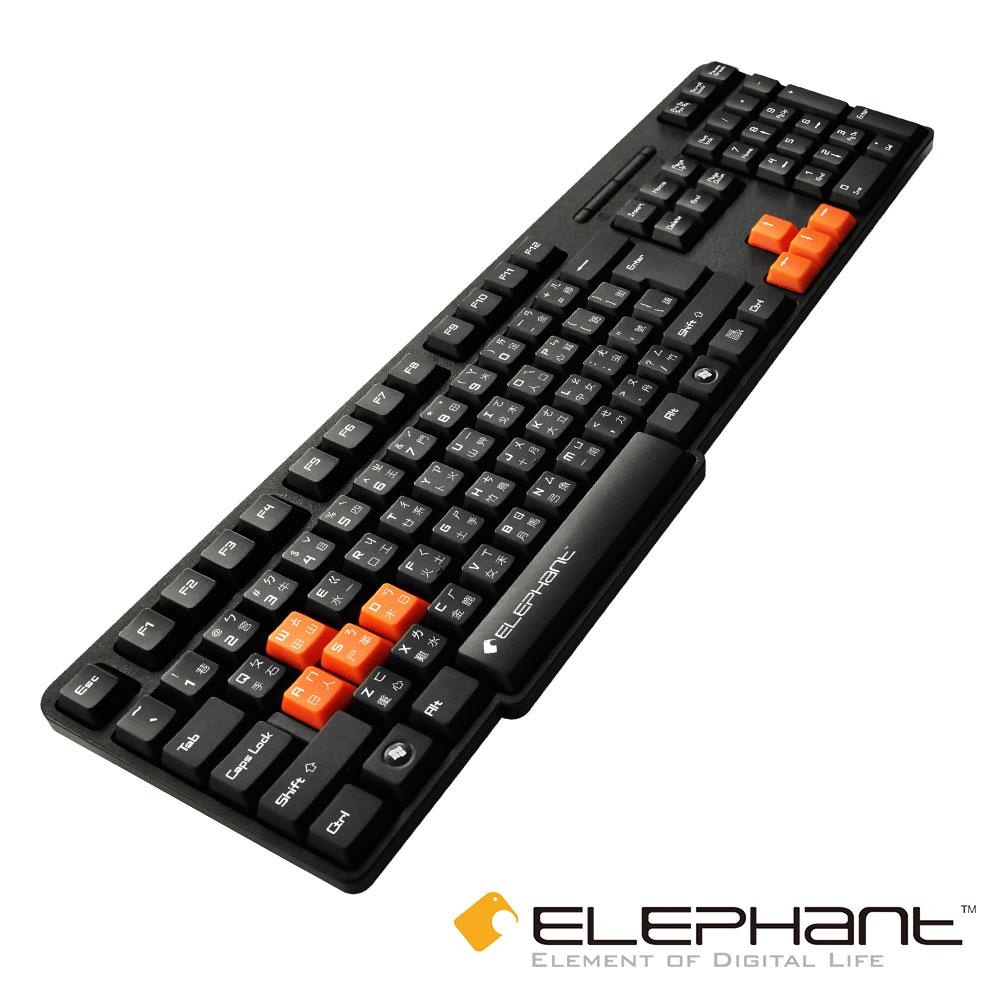ELEPHANT 防水遊戲鍵盤 (KE-007)