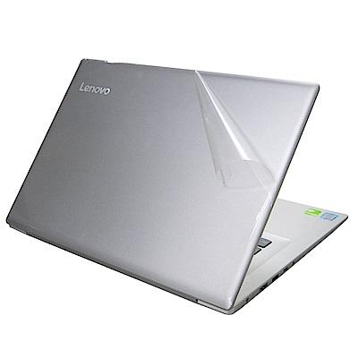 EZstick Lenovo IdeaPad 320S 15 專用 二代透氣機身保護膜