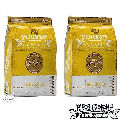 FOREST 森鮮 無穀物低敏天然全犬糧-雞肉配方 4磅 X 2包