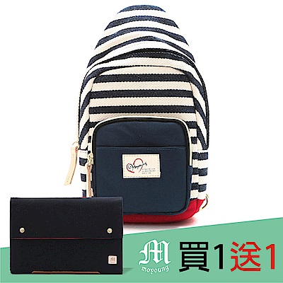Moyoung 買1送1條紋親子系列-單肩包 皇家藍