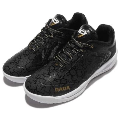 Dada-Supreme-籃球鞋-Hot-Sauc