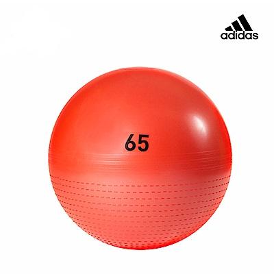 Adidas Training 伸展減壓瑜珈球(橘紅) -65cm