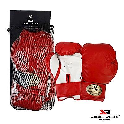 Joerex。訓練用有氧拳擊手套 PR21398