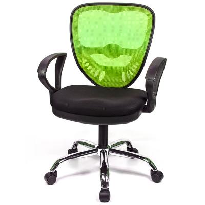 aaronation 愛倫國度 - 新時代彩麗艷色雙扶手電腦椅 六色可選