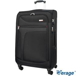 Verage維麗杰 28吋 二代風格流線系列旅行箱(黑)