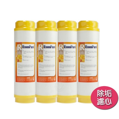 EssenPure 高品質 10英吋 軟水樹脂濾心 [ 4支組 ]