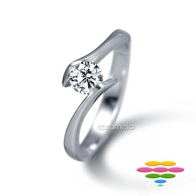 彩糖鑽工坊 9分鑽石戒指 斜夾鑽戒 Be in love系列